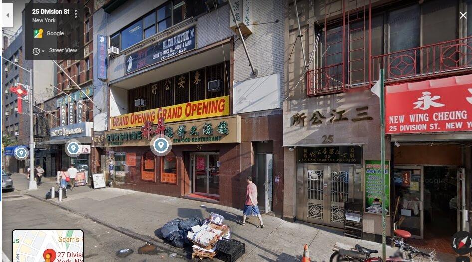 A fake Cloutshout address in NewYork